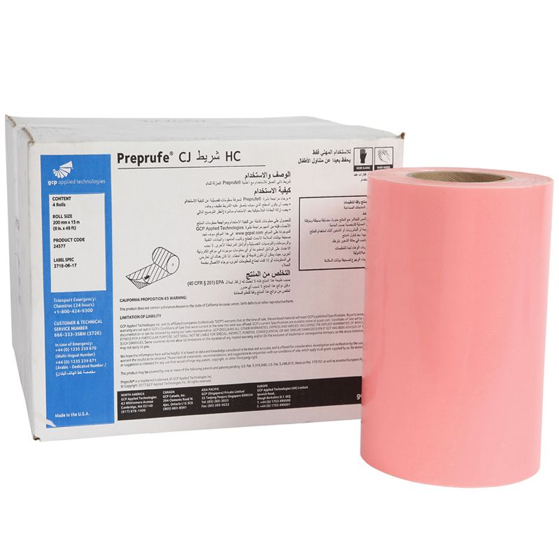 "PREPRUFE CJ TAPE HC GRADE (8"" X 49' ROLL) #24577 CALL FOR PRICING"